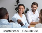 attractive young mixed race... | Shutterstock . vector #1253309251