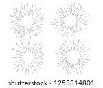 sun rays images in hand drawing ... | Shutterstock .eps vector #1253314801