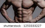 athletic caucasian  sexual...   Shutterstock . vector #1253333227