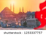 yeni cami ottoman imperial... | Shutterstock . vector #1253337757
