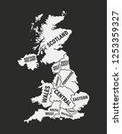poster map of united kingdom...   Shutterstock .eps vector #1253359327