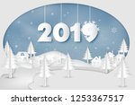 paper art and cut of year...   Shutterstock .eps vector #1253367517