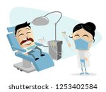 funny cartoon man at the dentist | Shutterstock .eps vector #1253402584