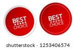 best choice stickers | Shutterstock .eps vector #1253406574