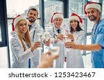 merry christmas and happy new... | Shutterstock . vector #1253423467
