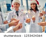 merry christmas and happy new... | Shutterstock . vector #1253424364