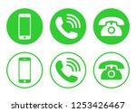 phone icon vector. call icon... | Shutterstock .eps vector #1253426467