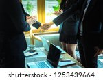 business trust commitment which ... | Shutterstock . vector #1253439664