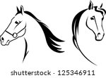 Stock vector horse head with flying mane vector illustration 125346911