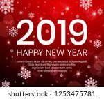 2019 happy new year background... | Shutterstock .eps vector #1253475781