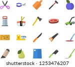 color flat icon set saw flat...   Shutterstock .eps vector #1253476207