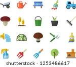 color flat icon set mushroom... | Shutterstock .eps vector #1253486617