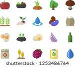 color flat icon set flour flat... | Shutterstock .eps vector #1253486764