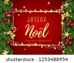 joyeux noel  merry christmas... | Shutterstock .eps vector #1253488954