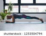 active senior woman practicing... | Shutterstock . vector #1253504794