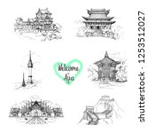 hand drawn architecture sketch... | Shutterstock .eps vector #1253512027