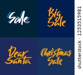 set of holiday sale  christmas... | Shutterstock .eps vector #1253515981