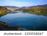 amazing landscapes  of turkey...   Shutterstock . vector #1253518267