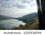 amazing landscapes  of turkey...   Shutterstock . vector #1253518294