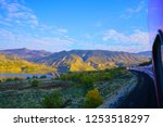 amazing landscapes  of turkey...   Shutterstock . vector #1253518297