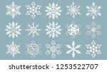 set of snowflakes. laser cut...   Shutterstock .eps vector #1253522707