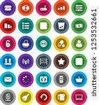 white solid icon set  trash bin ...   Shutterstock .eps vector #1253532661