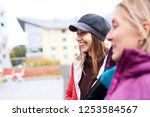 portrait of a young smiling...   Shutterstock . vector #1253584567