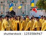 kiev  ukraine   july 28  2018 ...   Shutterstock . vector #1253586967
