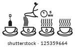 tea preparation ceremony  | Shutterstock .eps vector #125359664