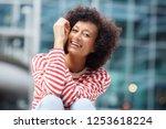 portrait of happy african... | Shutterstock . vector #1253618224