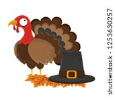 thanksgiving day turkey | Shutterstock .eps vector #1253630257