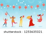 chinese lunar new year dance... | Shutterstock .eps vector #1253635321