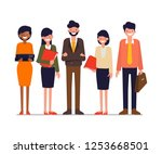 brainstorming people and... | Shutterstock .eps vector #1253668501