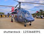 moscow  russia   aug 2015 ... | Shutterstock . vector #1253668591