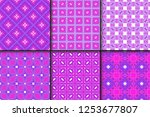 set of floral ornament.... | Shutterstock .eps vector #1253677807