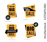 set of sale banners. yellow... | Shutterstock .eps vector #1253691481