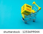 shopping in plaza and complex... | Shutterstock . vector #1253699044