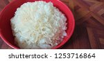 white fungus asian food | Shutterstock . vector #1253716864