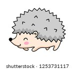 cute little hedgehog. cartoon... | Shutterstock .eps vector #1253731117