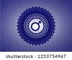 male icon inside jean background | Shutterstock .eps vector #1253754967