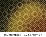 light green  yellow vector... | Shutterstock .eps vector #1253759497