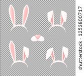 bunny ears mask set cartoon... | Shutterstock .eps vector #1253800717