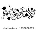beautiful russian style floral... | Shutterstock .eps vector #1253808571