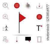 favorite mark icon. text editor ...
