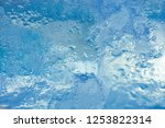 the texture of the ice. the... | Shutterstock . vector #1253822314
