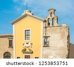 historic building in the... | Shutterstock . vector #1253853751