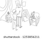 in the artist's studio.girl...   Shutterstock .eps vector #1253856211
