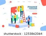 concept  team metaphor  goal.... | Shutterstock .eps vector #1253862064