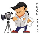 director producer movie maker... | Shutterstock .eps vector #1253863021