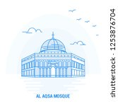 al aqsa mosque blue landmark.... | Shutterstock .eps vector #1253876704